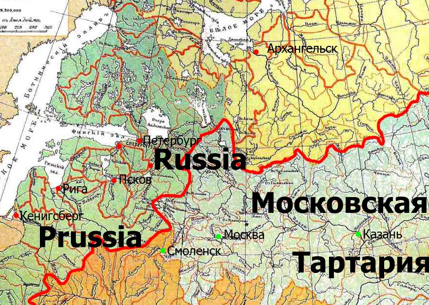 Картинки по запросу Война Романовых с Тартарией